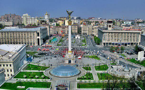 اقامت دائم اوکراین