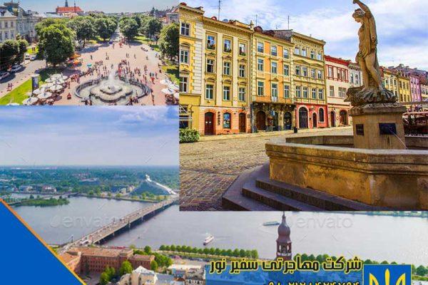 عروس اروپا شهر لووف اوکراین