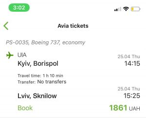 هزینه هواپیما در اوکراین