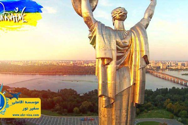 ویزای توریستی اوکراین