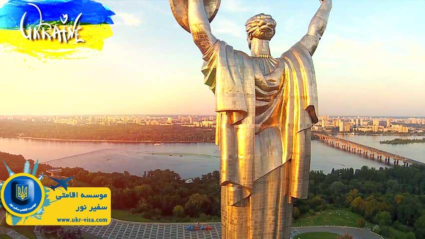 ویزای توریستی اوکراین ، مدراک مورد نیاز اخذ ویزا اوکراین
