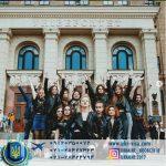 دانشگاه ملی کارازین اوکراین