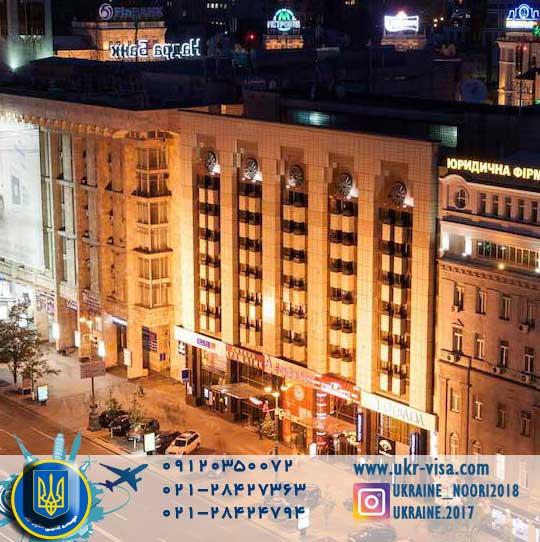 خیابان خرشاتیک اوکراین