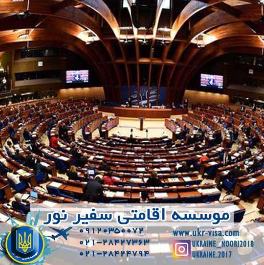 مجمع پارلمانی شورای اروپا حق رای روسیه را به آن بازگرداند
