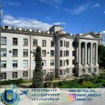 دانشگاه ملی رادیو خارکف اوکراین