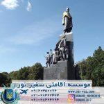 پارک شفچنکو اوکراین