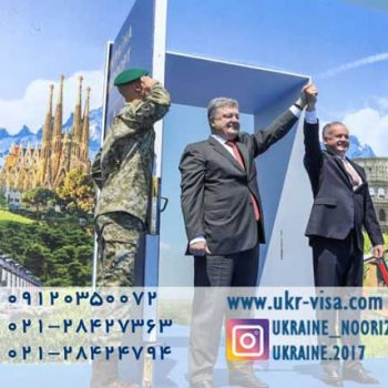 نکات خیلی مهم در مورد اقامت در اوکراین