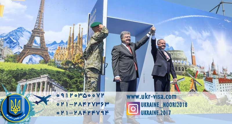 نکات خیلی مهم در مورد اقامت اوکراین