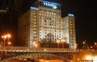 هتل اوکراین شهر کی یف | UKRAINE HOTEL