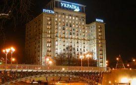 هتل اوکراین شهر کی یف   UKRAINE HOTEL