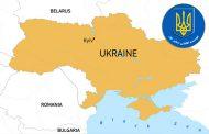 وسعت خاک اوکراین