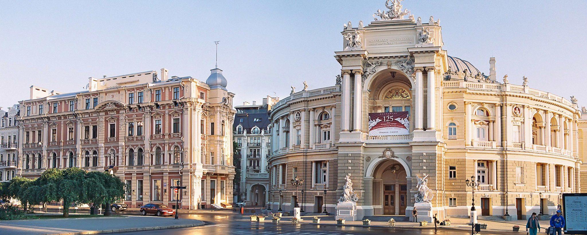 شهر ادسا اوکراین | Odesa