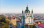 شهر کی یف اوکراین