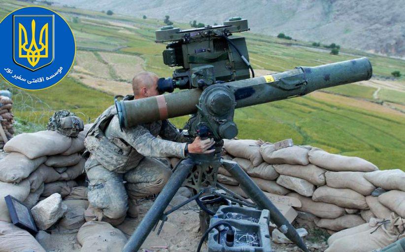 اوکراین موشک جاولین می خرد