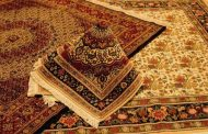 صادرات فرش دستباف ایرانی به اوکراین و اروپا