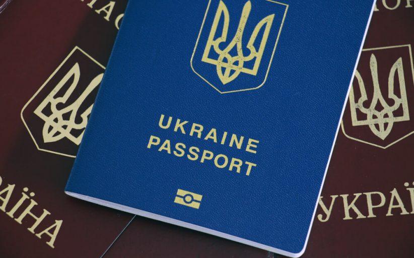 اطلاعیه مهم اخذ پاسپورت اوکراین با ۵۰ هزار دلار