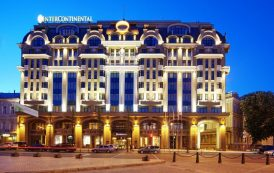 هتل اینتر کنتیننتال کی یف   InterContinental Kiev