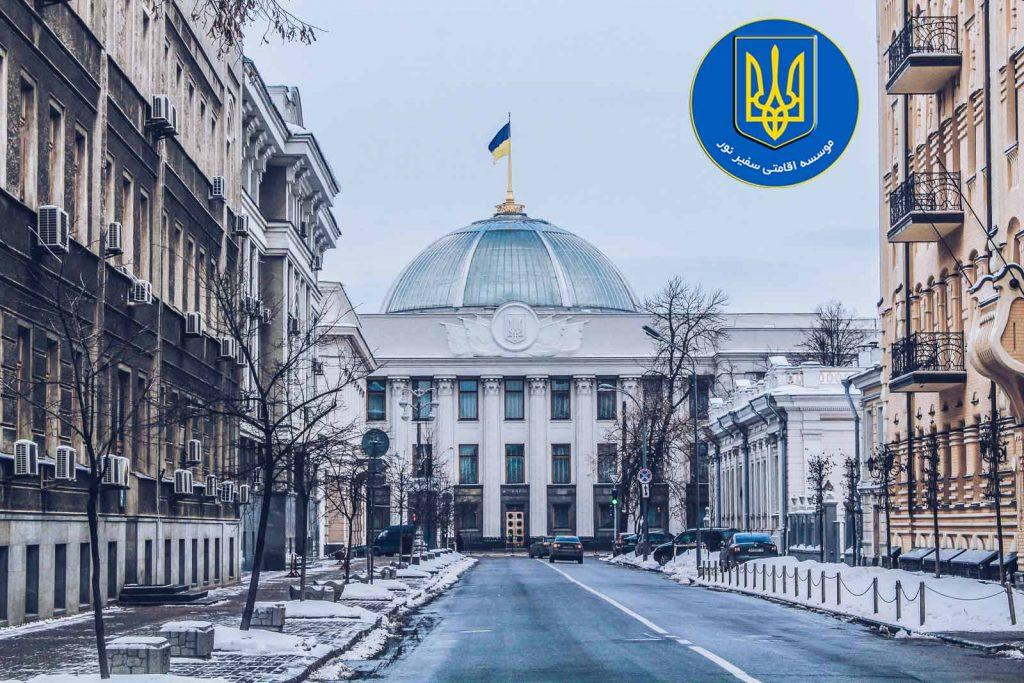 معماری اوکراین
