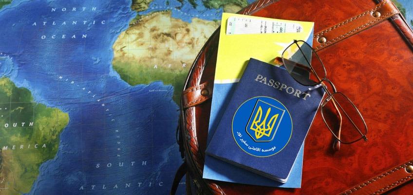 آمار مهاجران به اوکراین