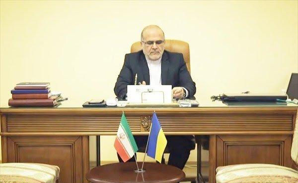 پیام تسلیت سفیر جمهوری اسلامی ایران در اوکراین به مناسبت سقوط هواپیمای مسافربری