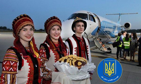تحصیل رشته خلبانی در اوکراین