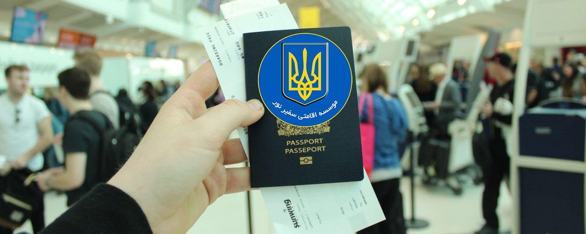 تفاوت ویزای توریستی با ویزا دعوتنامه ای(شخصی)