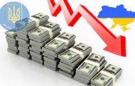 هزینه های ماهیانه برای زندگی در شهر کیف کشور اوکراین