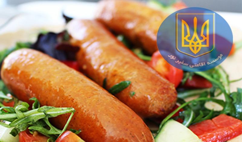 سوسیس خانگی-homemade sausage