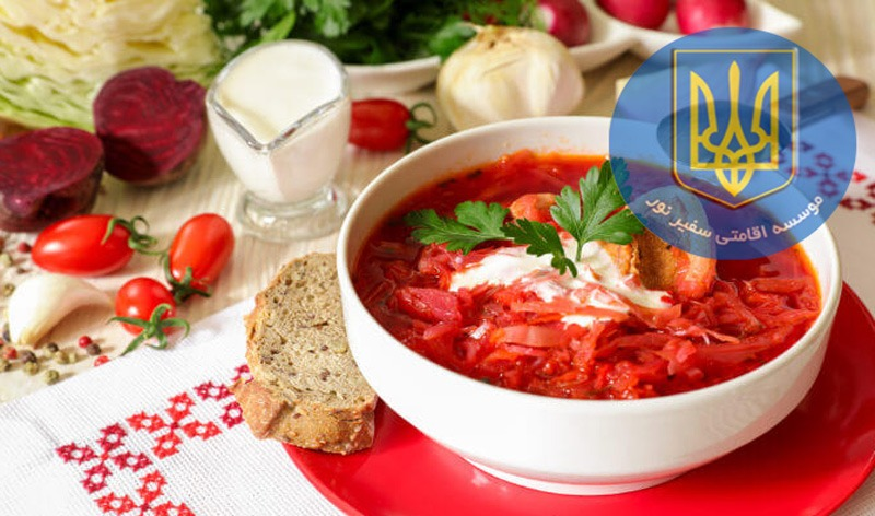 سوپ برش با فریتر سیر-borscht with garlic fritters
