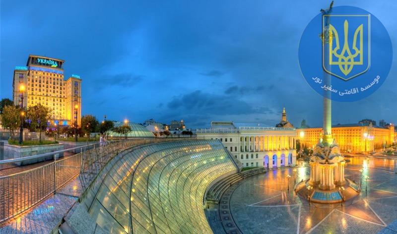 تور اوکراین۲۰۲۰