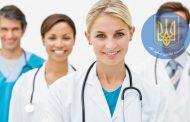رشته های پزشکی در کشور اوکراین