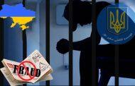 مهاجرت اوکراین از طریق خرید اوراق قرضه در اوکراین