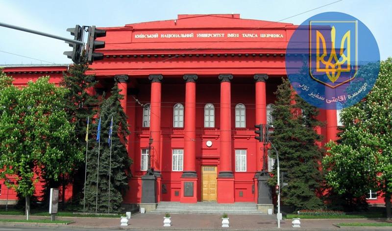 دانشگاه های کشور اوکراین