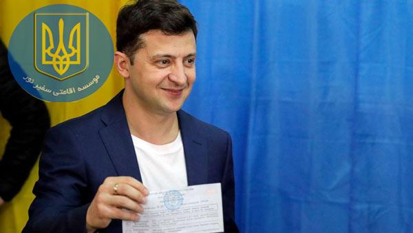 درخواست رئیسجمهور اوکراین برای پرداخت غرامت بیشتر به خانوادههای جانباختگان هواپیمای اوکراینی