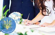 مزایایی ازدواج با شهروندان اوکراین