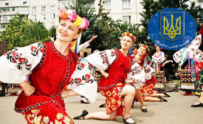 فرهنگ اوکراین