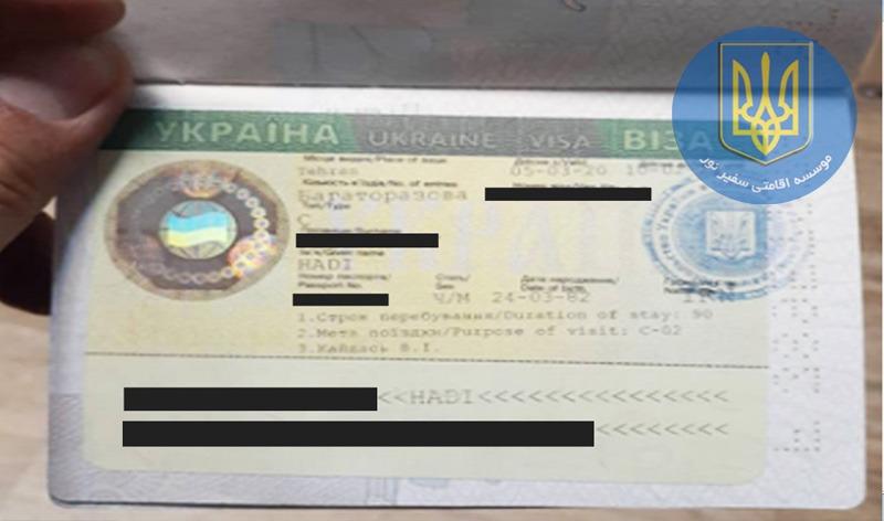 ویزا های اخذ شده تایپ C