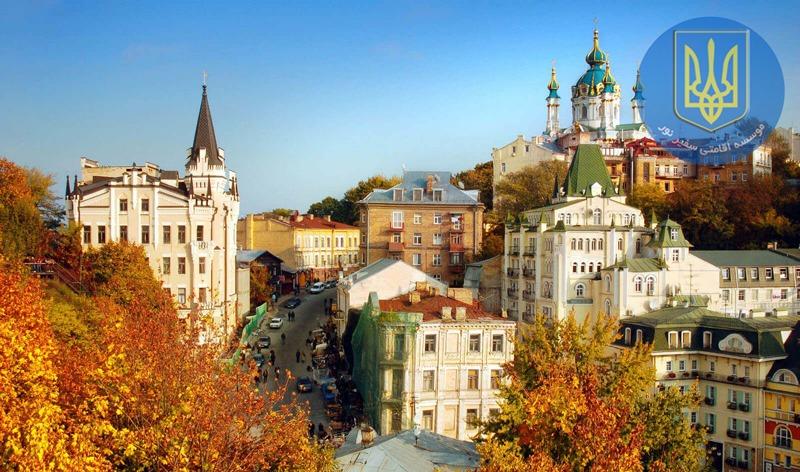 سفر زمینی به کشور اوکراین
