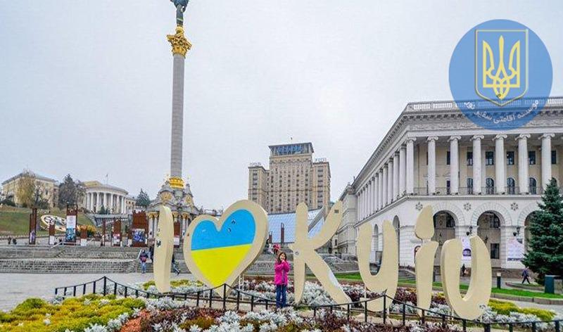 مهاجرت به کشور اوکراین۲۰۲۰