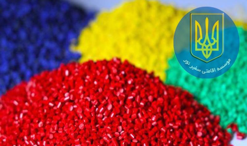 نمایشگاه بین المللی صنعت و فناوری پلاستیک