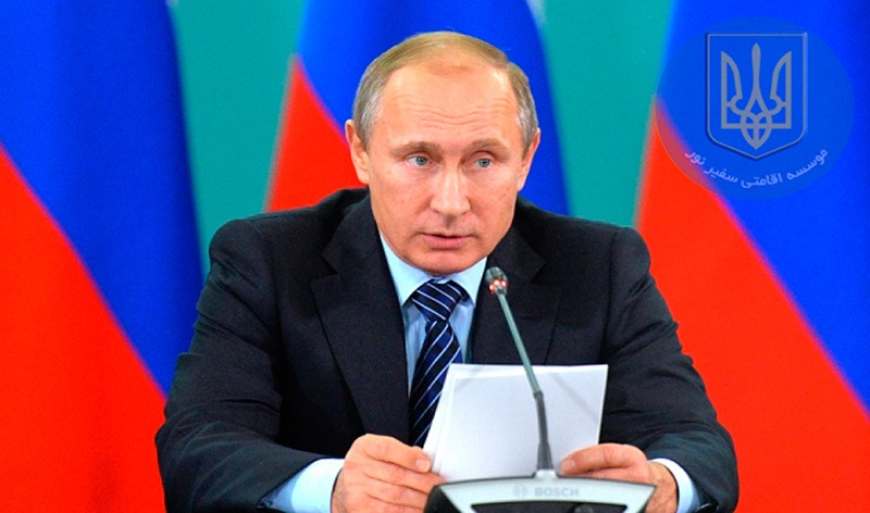 ساده کردن تابعیت روسیه توسط پوتین