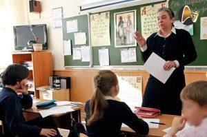 مدارس اوکراین