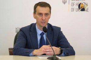 وزیر بهداشت اوکراین