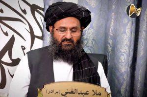 سقوط افغانستان