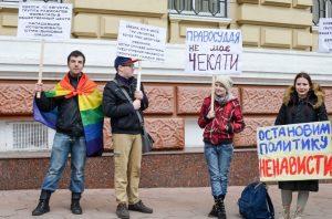 اعتراضات در اوکراین